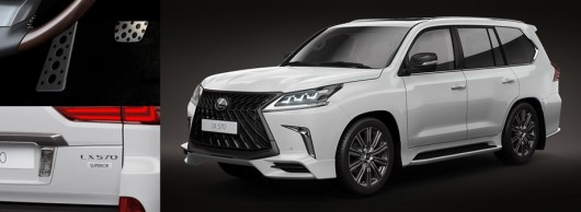 Lexus LX570: a New modification of Superior