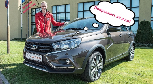 The Germans again took up the old: an overview of estate car Lada Vesta and Lada Vesta Cross
