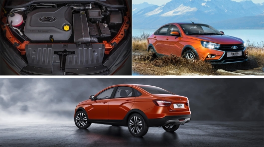 5 cons and 5 pros of the wagon Lada Vesta Cross