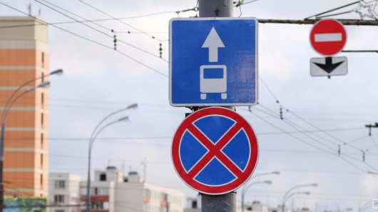 As city authorities came up with a way to increase the amount of fines on the public lanes