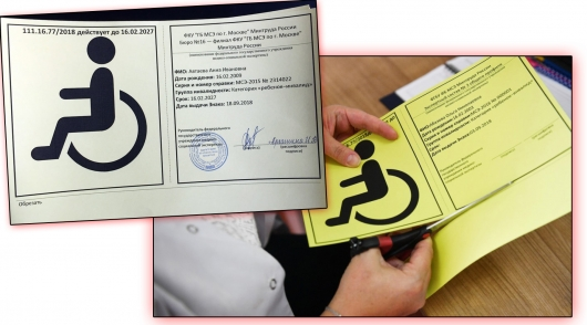 Began issuing new tablicach for disabled drivers
