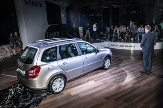 Top 7 problems restyled Lada Granta
