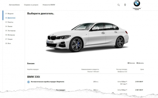 Announced prices for the new BMW 3 Series in Russia: a minimum of 2.5 million rubles