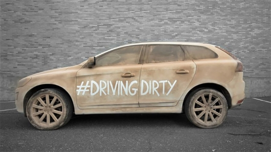 Fined for a dirty car, dirty rooms and dirty headlights?