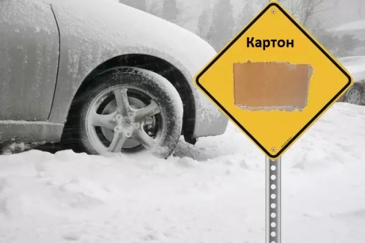 18 winter car hacks that are genius