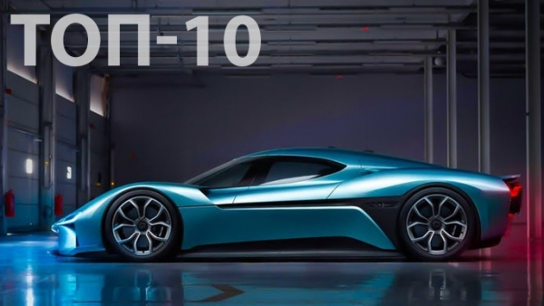 10 fastest electric cars in the world