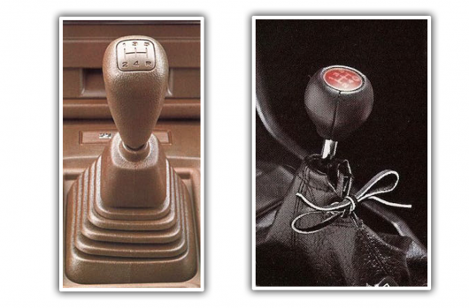 Which case the gearshift lever is better: rubber or leather?