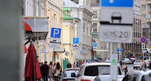 The penalty for failure to pay Parking in Moscow will increase to 5 thousand roubles