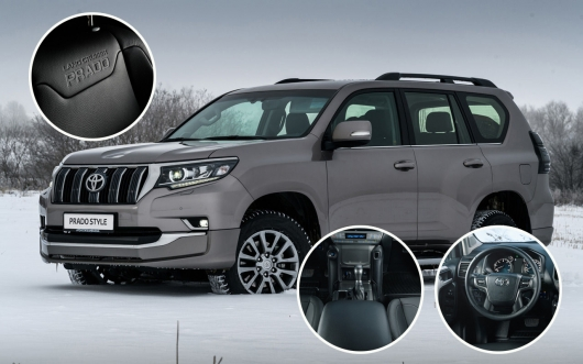Top 5 facts about the new Russian version of the SUV Toyota Land Cruiser Prado
