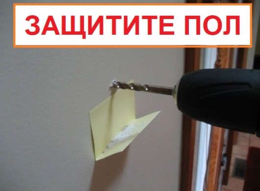 25 unexpectedly genius household life hacking, which you will not regret it