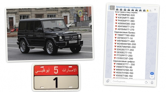What is the most expensive number plate in the world from existing?