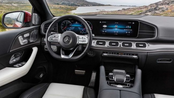 In Russia began selling the new Mercedes-Benz GLE Coupe