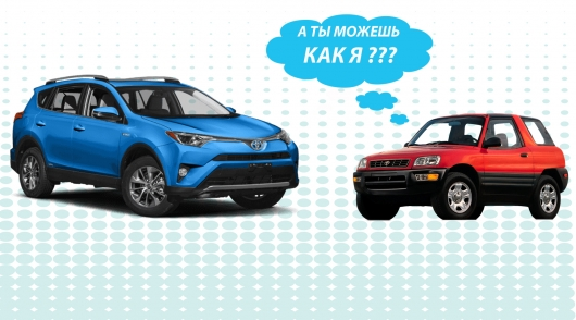 The Toyota RAV4 has evolved from a unique SUV in the usual boring crossover