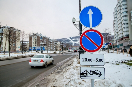 Stopping and Parking are forbidden: that means a fine, and in some cases, the sign is not valid