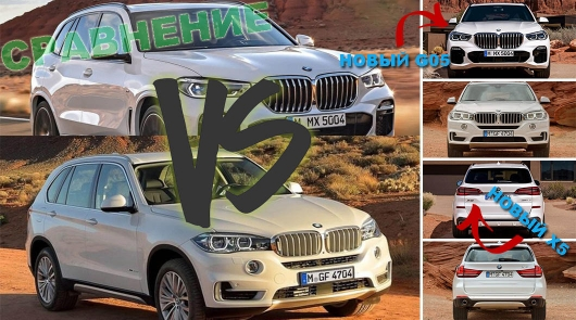 2019 Bmw X5 G05 Vs X5 F15 A Comparison Photos And Review