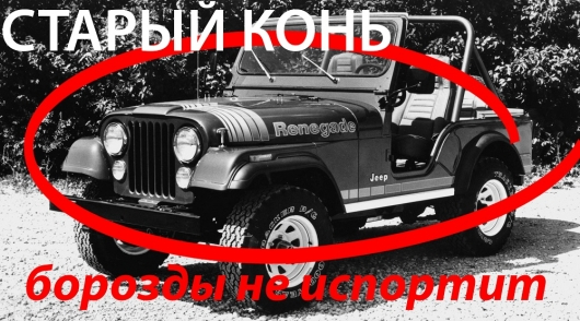 10 old SUVs costing less than 500 000 rubles, which give an unforgettable experience